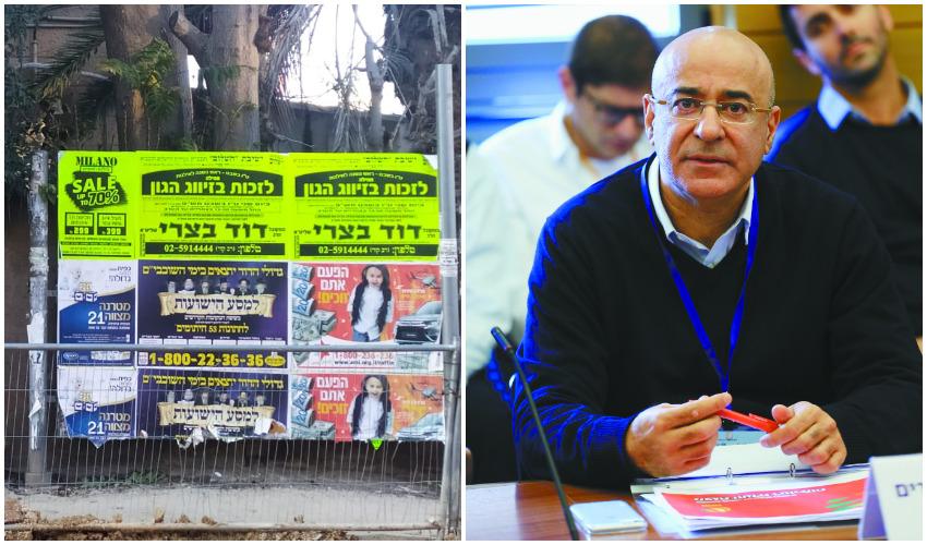 איציק לארי, לוח מודעות בשכונה חרדית בירושלים (צילומים: אוליבייה פיטוסי, שלומי הלר)