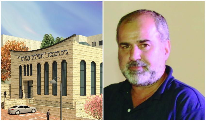 """עמוס סער ז""""ל, הדמיית בית הכנסת שיוקם על שמו של עמוס סער ז""""ל - צילומים דוברות בתי המשפט, באדיבות קהילת פנים מאירות"""