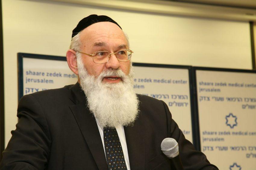 הרב פרופ' אברהם שטיינברג (צילום: שערי צדק)