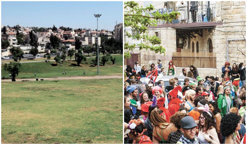 מסיבת פורים בנחלאות בשנים עברו, גן סאקר (צילומים: נעה קסטל, אורן בן חקון)