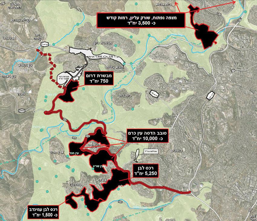 """""""מפת איומי הבנייה על הטבע בירושלים"""" (צילום: החברה להגנת הטבע)"""