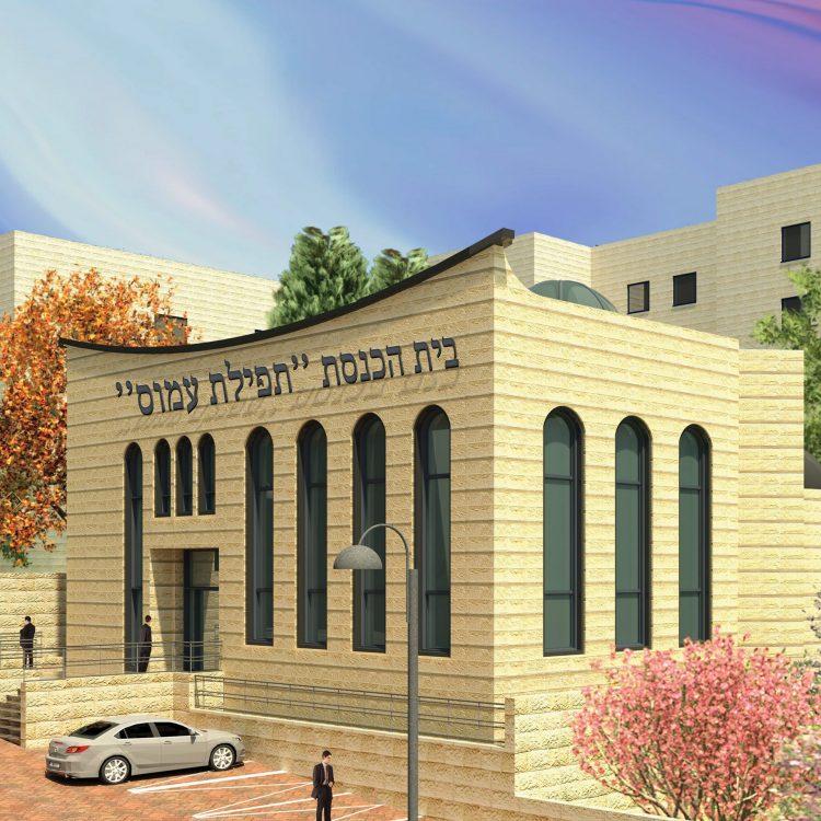 הדמיית בית הכנסת על שמו של עמוס סער - צילום באדיבות קהילת פנים מאירות