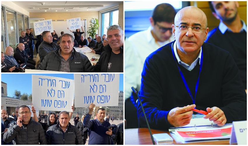 """איציק לארי, עובדי עיריית ירושלים בהפגנה נגד המנכ""""ל (צילומים: אוליבייה פיטוסי, פרטי)"""