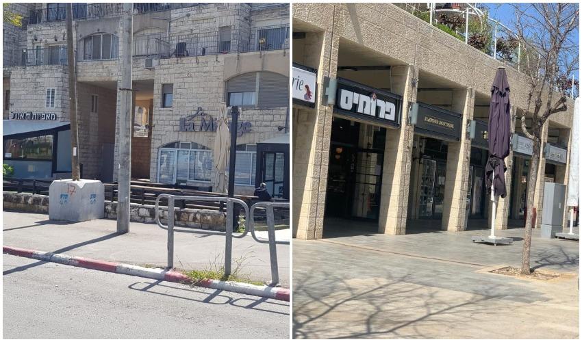 המרכז המסחרי ברמת בית הכרם, המרכז המסחרי ברחוב הגננת בגילה (צילומים: פזית צדקיהו, שי אוחנה)