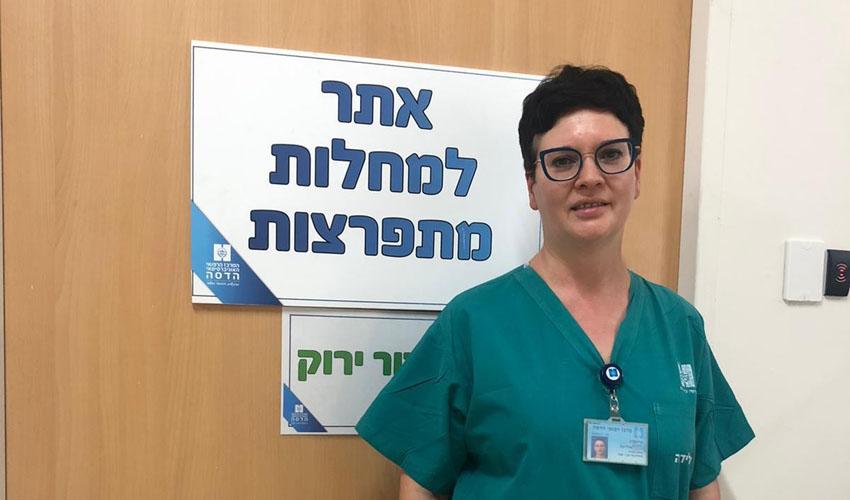 אירה גרינברג, אחות במתחם המבודד לחולי קורונה בהדסה (צילום: דוברות הדסה)