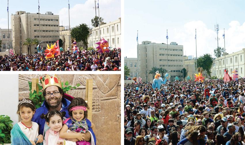 בצל משבר הקורונה ומגבלות משרד הבריאות | אירועי פורים בירושלים