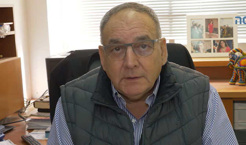 """פרופ' זאב רוטשטיין, מנכ""""ל הדסה (צילום: דוברות הדסה)"""