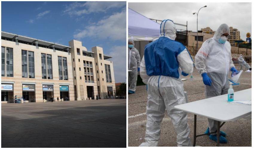 אנשי רפואה ממוגנים מפני הקורונה, כיכר ספרא צילומים אוהד צויגנברג, שלומי כהן