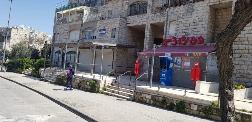 המרכז המסחרי בגילה, רחוב הגננת (צילום: שי אוחנה)