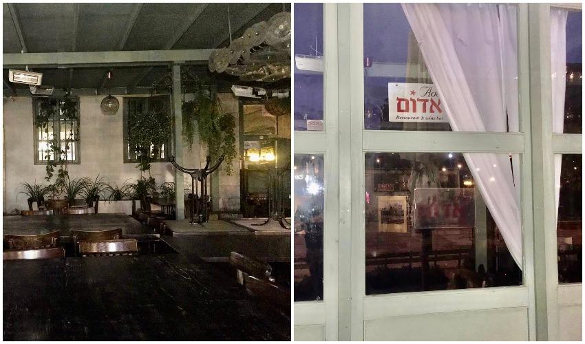 """מסעדת """"אדום"""" (צילום: פרטי)"""