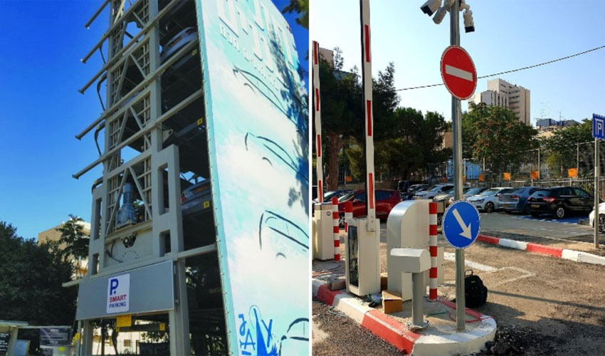 חניונים בנחלאות - בשל הקורונה החניה ללא תשלום (צילום: מינהל קהילתי לב העיר)