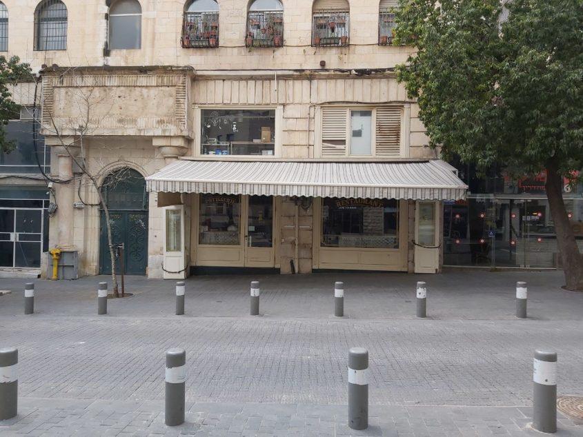 קפה קדוש סגור בימי קורונה (צילום: פרטי)