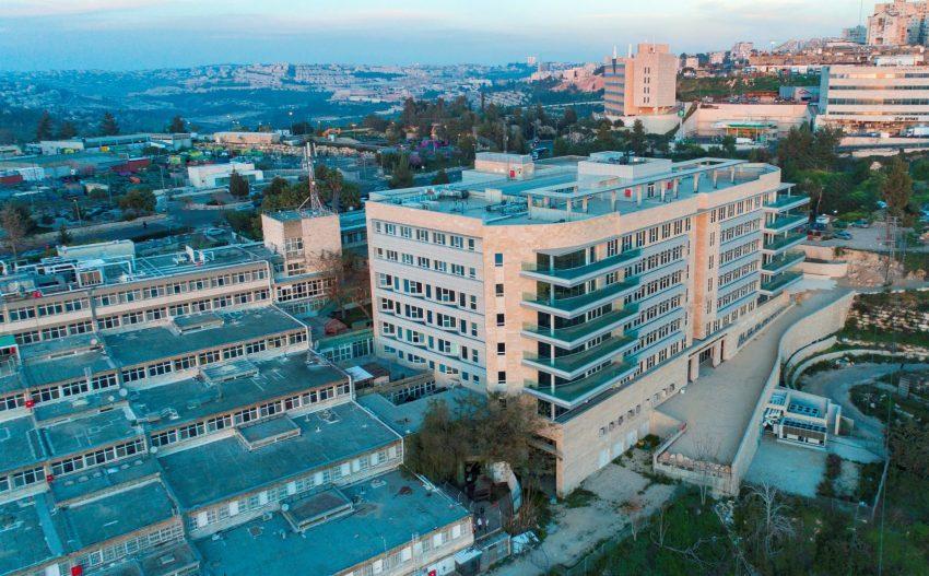 המרכז הרפואי הרצוג (צילום: המרכז הרפואי הרצוג)