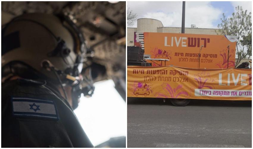 """משאית """"ירושלייב"""", מתוך מטס חיל האוויר (צילומים: שמואל אדלר, דובר צה""""ל)"""