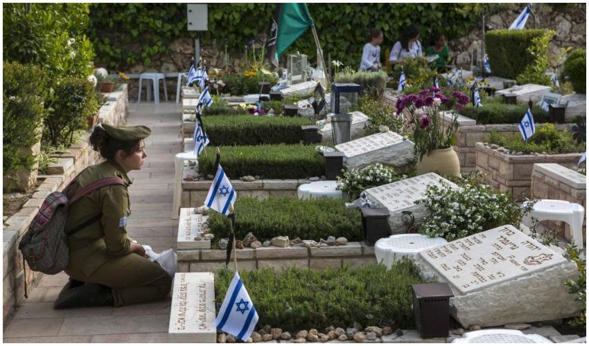 יום הזיכרון בירושלים: זוכרים, שרים ומספרים – מרחוק