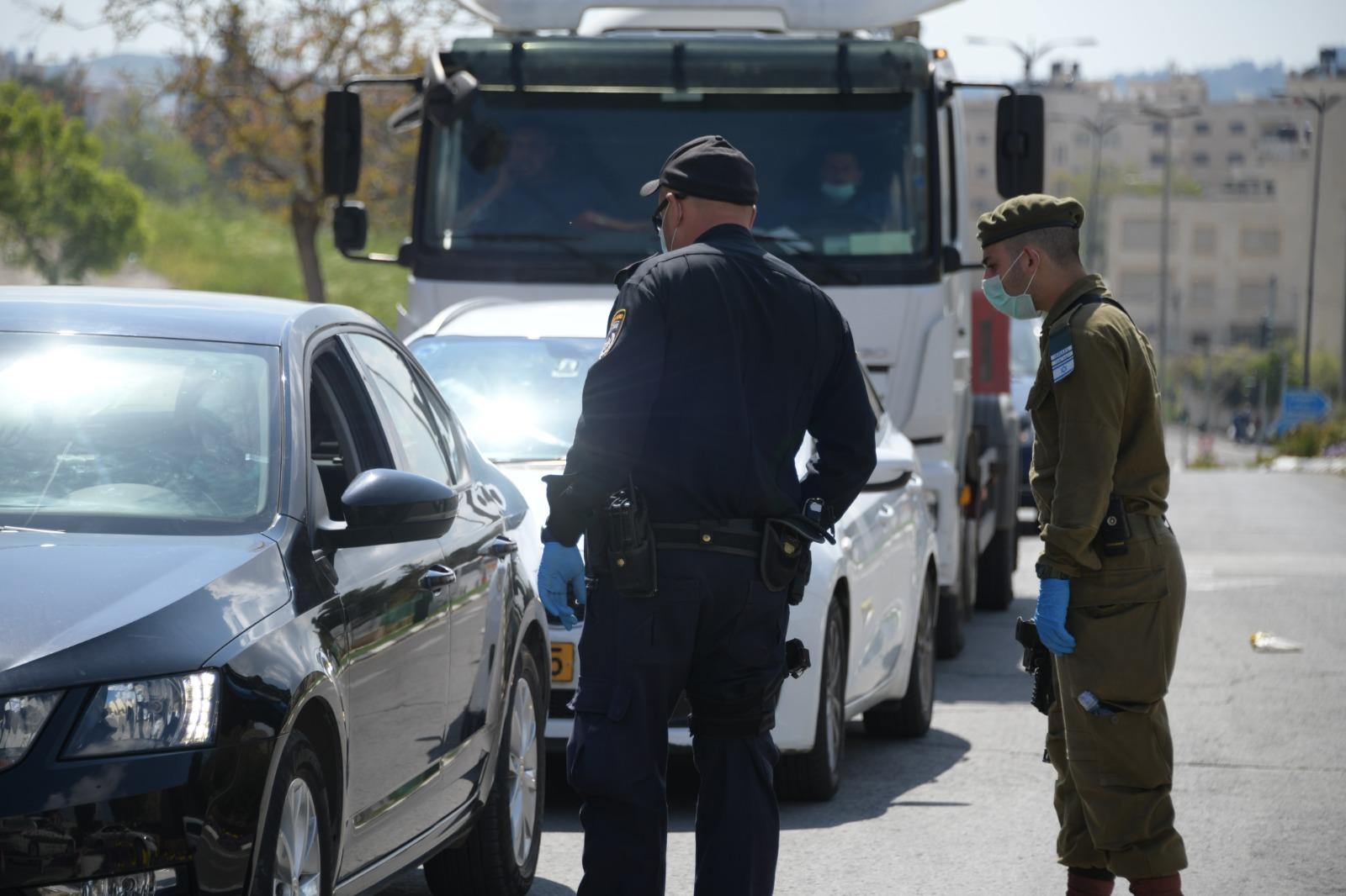 אכיפת סגר הקורונה בירושלים (צילום: דוברות המשטרה)