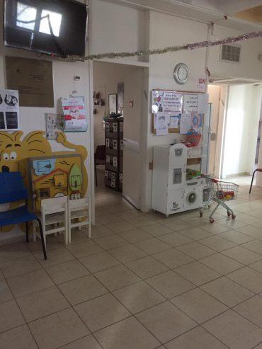 תחנת טיפת חלב, שכונת פת (צילום: צוות המרפאה)