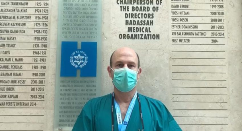 פרופ' רן ניר פז, הדסה (צילום: דוברות הדסה)