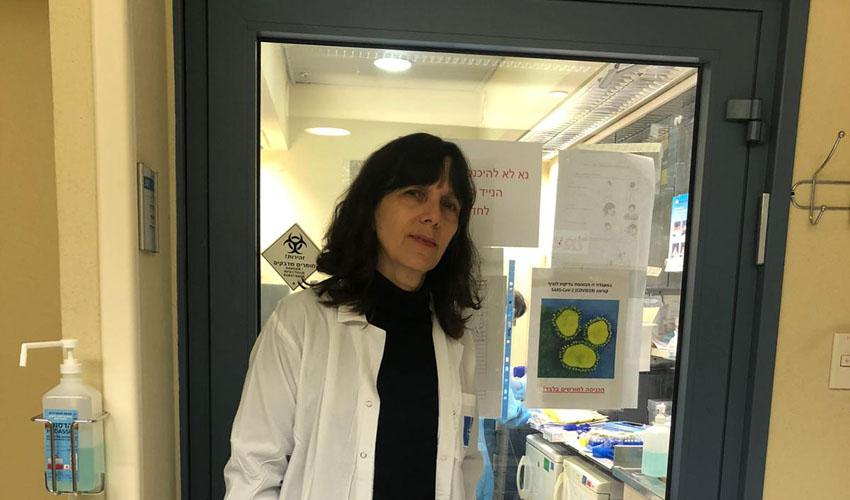 פרופ׳ דנה וולף (צילום: דוברות הדסה)