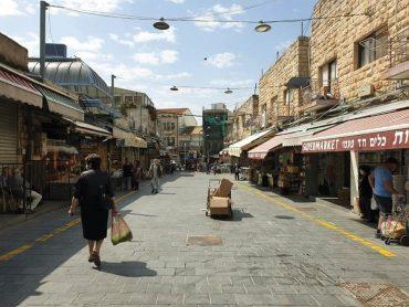 שוק מחנה יהודה (צילום: שלמה יהושע)