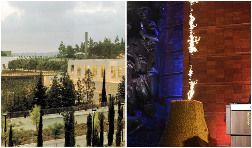 """יום הזיכרון לשואה ולגבורה ביד ושם (צילומים: קובי גדעון/לע""""מ, באדיבות יד ושם)"""