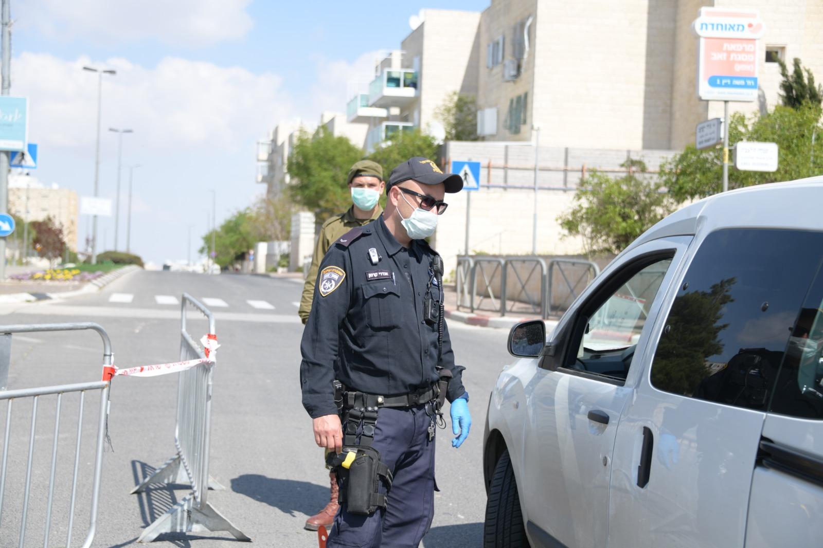 הסגר בירושלים חוזר: עד יום ראשון – הגבלות בשכונות ה'אדומות'