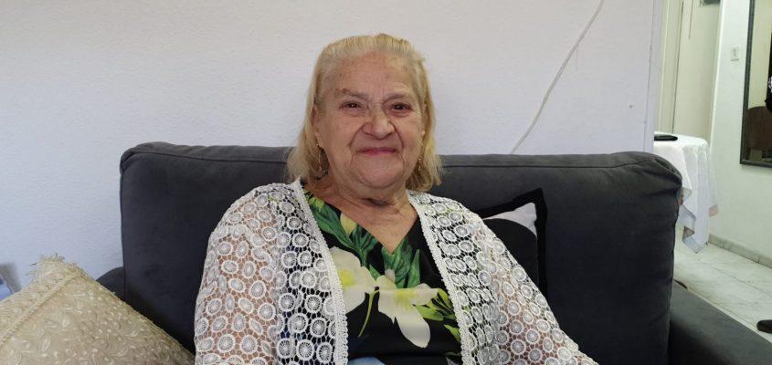 ריינה אביטבול (צילום: באדיבות המשפחה)
