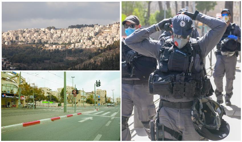 כוחות משטרה בירושלים, שדרות הרצל בבית הכרם, שכונת הר נוף (צילומים: Sir kiss, ארנון בוסאני, דוברות המשטרה)