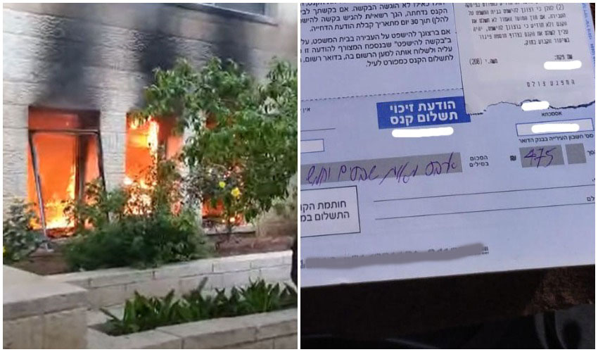הדוח שקיבל על מכירת מסכות, השריפה בבניין העירייה (צילומים: פרטי)
