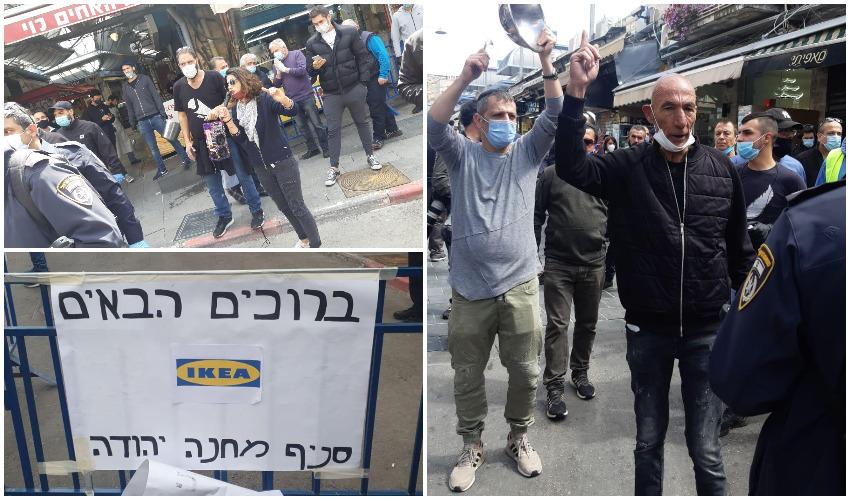מחאת סוחרי שוק מחנה יהודה (צילום: רון ירקוני)