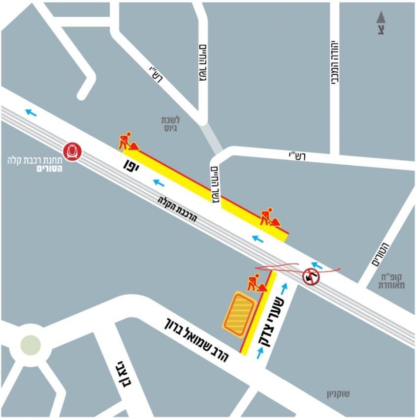 מפת העבודות ברחוב יפו (באדיבות תוכנית אב לתחבורה)