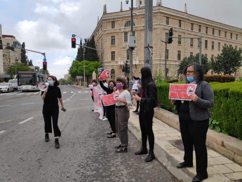 ההפגנה נגד רצח נשים - הבוקר בכיכר פריז (צילום: תמר אוחנה)