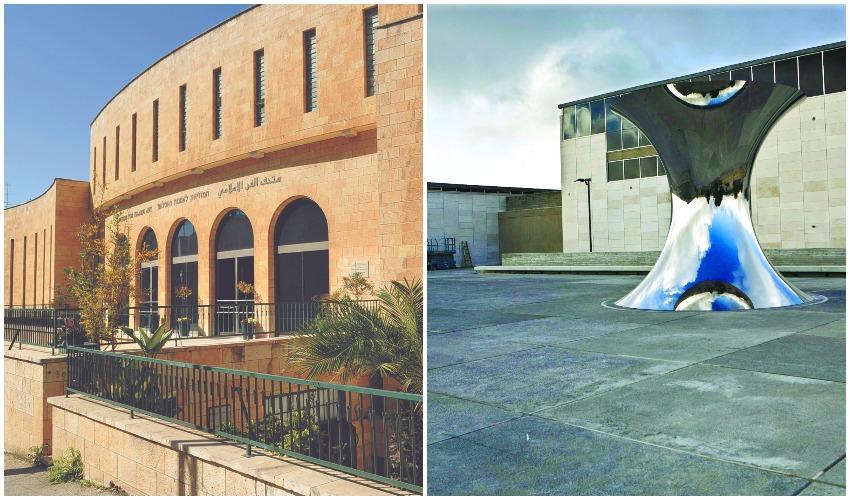 """מוזיאון ישראל, מוזיאון לאמנות האסלאם (צילומים: תומר אפלבאום, יח""""צ)"""