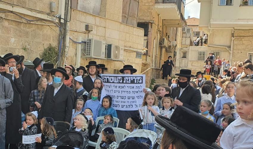 הפגנת החרדים נגד האיסור לעלות להר מירון (צילום: יאיר לוי פלורליסט)