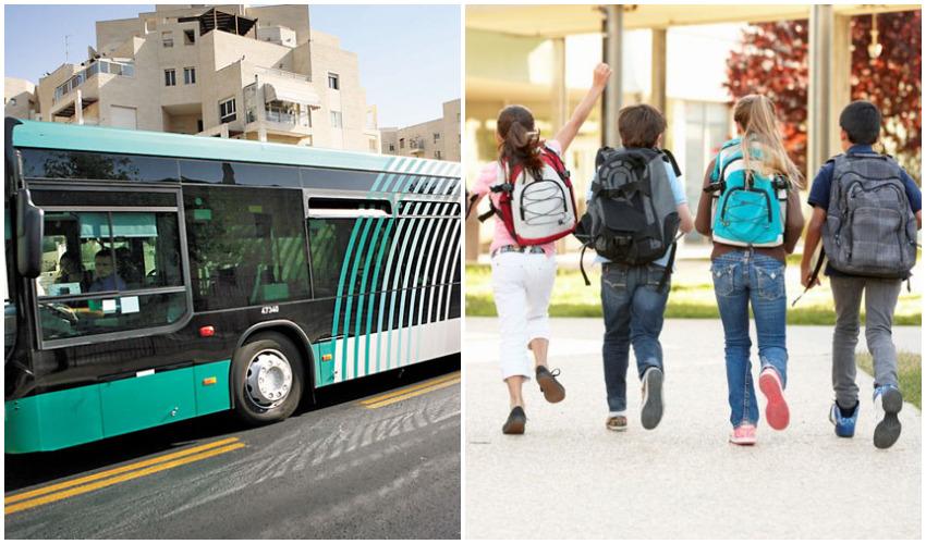 אילוסטרציה של תלמידים בדרך לבית הספר, אוטובוס אגד (צילומים: א.ס.א.פ קריאייטיב INGIMAGE.jpg, מיכל פתאל)