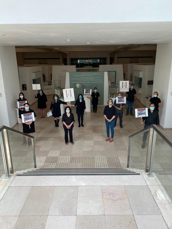 מחאת מוסדות התרבות במוזיאון ארצות המקרא (צילום: אלה ווקוסבוביץ)