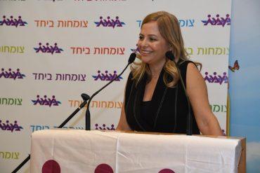 חגית פאר (צילום: ישראל מלובני)