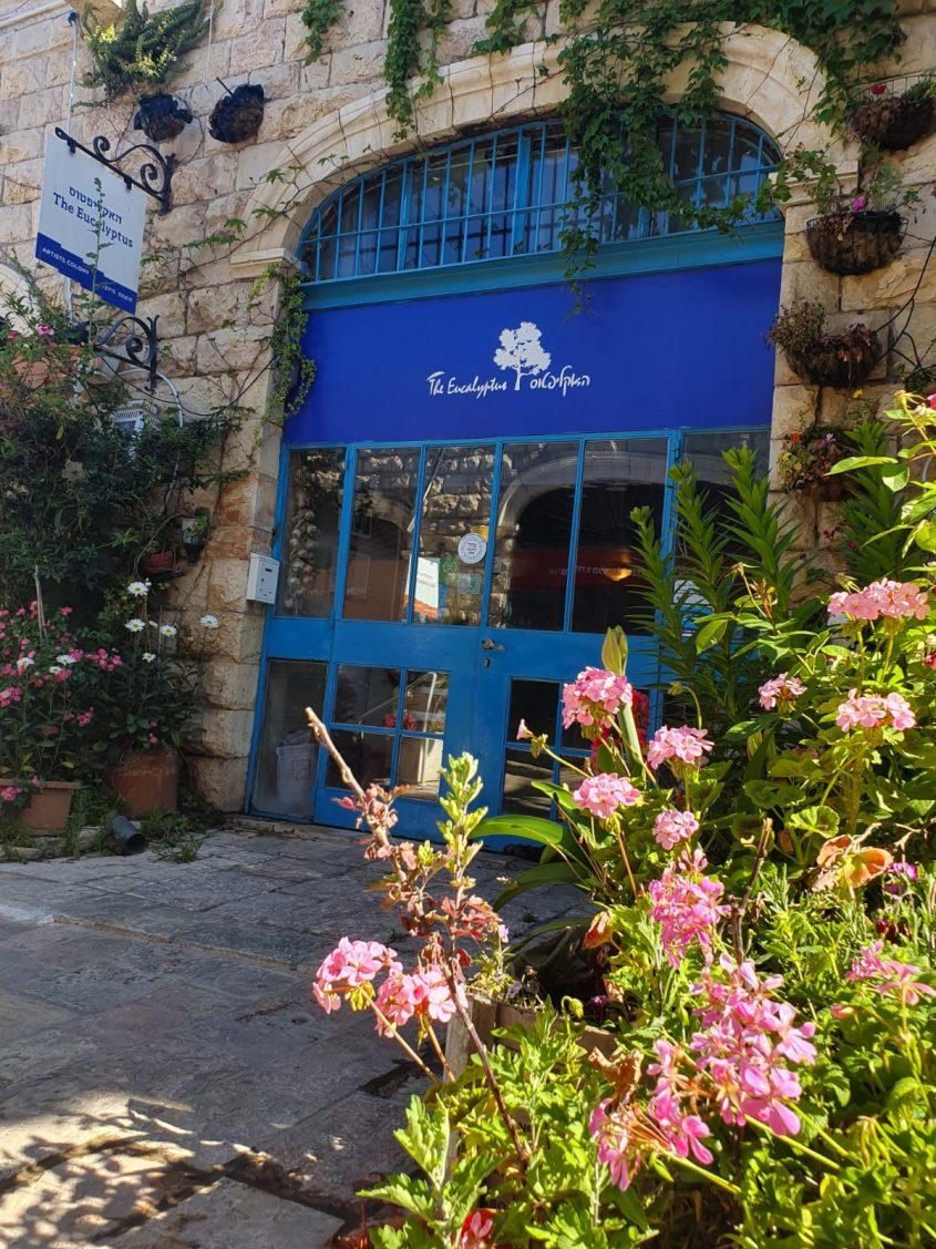 מסעדת האקליפטוס (צילום: באדיבות צוות האקליפטוס)