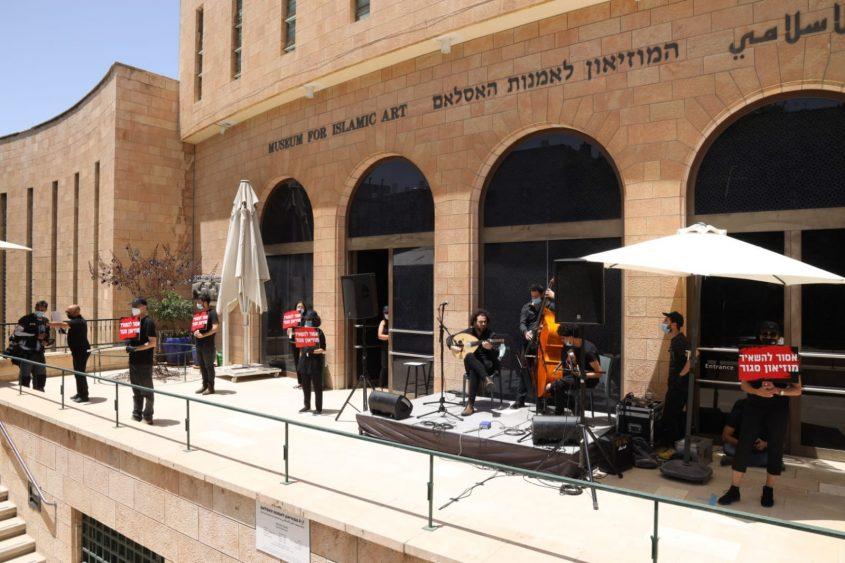 מחאת מוסדות התרבות במוזיאון לאמנות האסלאם (צילום: דודי סעד)