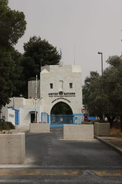 """שער הכניסה לארמון הנציב (צילום: ד""""ר אדם אקרמן)"""