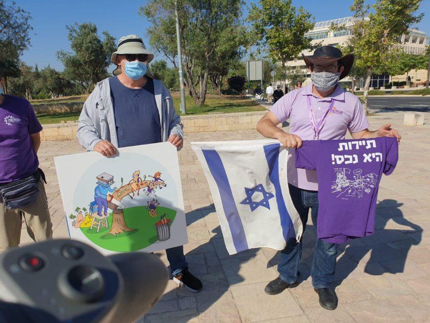 """הפגנה נגד תוכנית הרכבל לעיר העתיקה (צילום: יח""""צ)"""