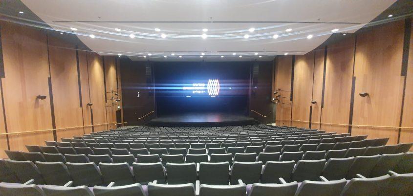 אולם התרבות החדש בפסגת זאב (צילום: עיריית ירושלים)