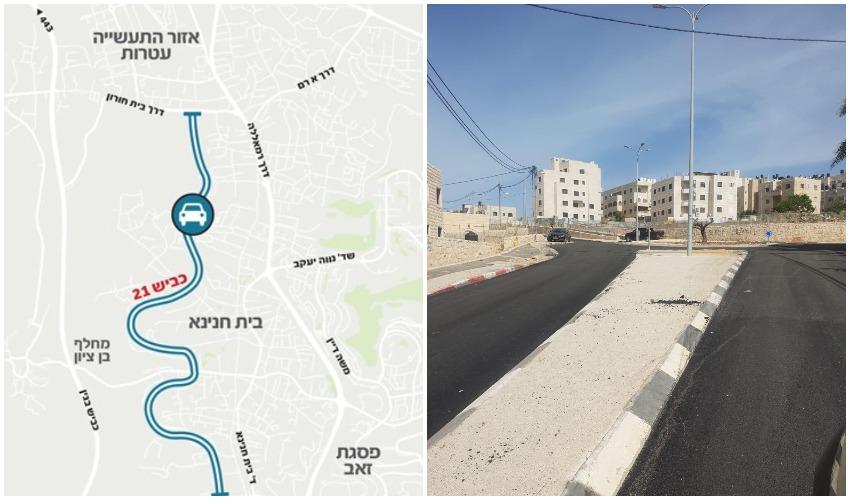 כביש 21 (צילומים: ששון תירם, באדיבות עיריית ירושלים)