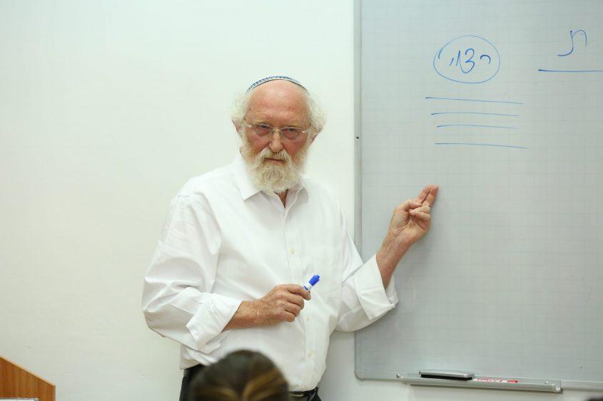 בני גל, אימון יהודי (צילום: דוד וויל)