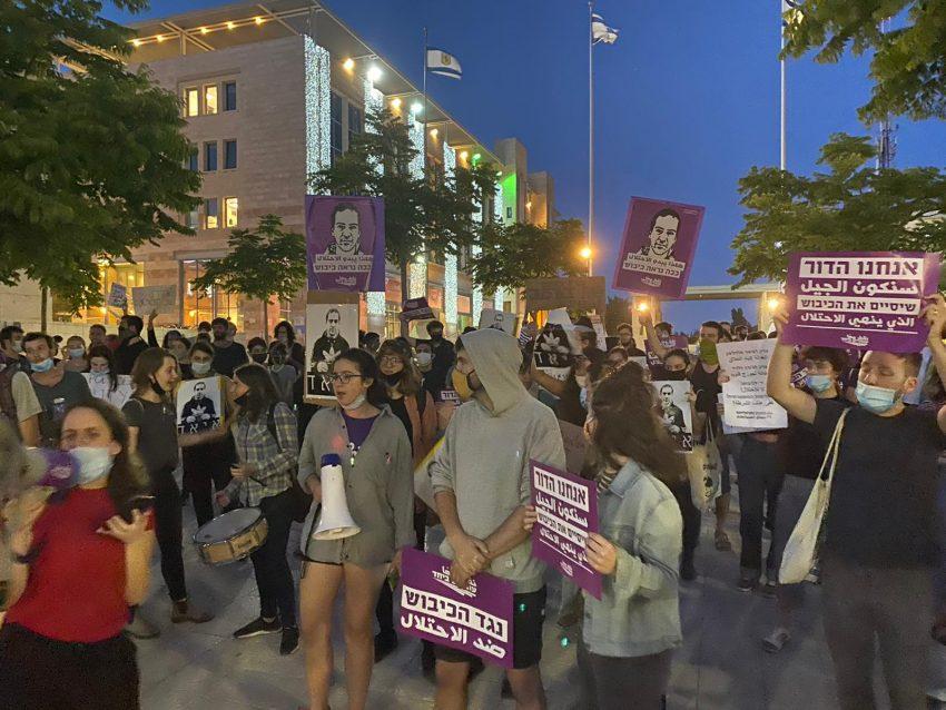 אמש – ברחבת כיכר ספרא: מחאה סוערת נגד הריגתו של איאד אלחאלק
