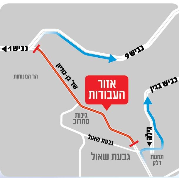 מפת השינויים בהסדרי התנועה בצומת סחרוב (צילום: באדיבות העירייה)