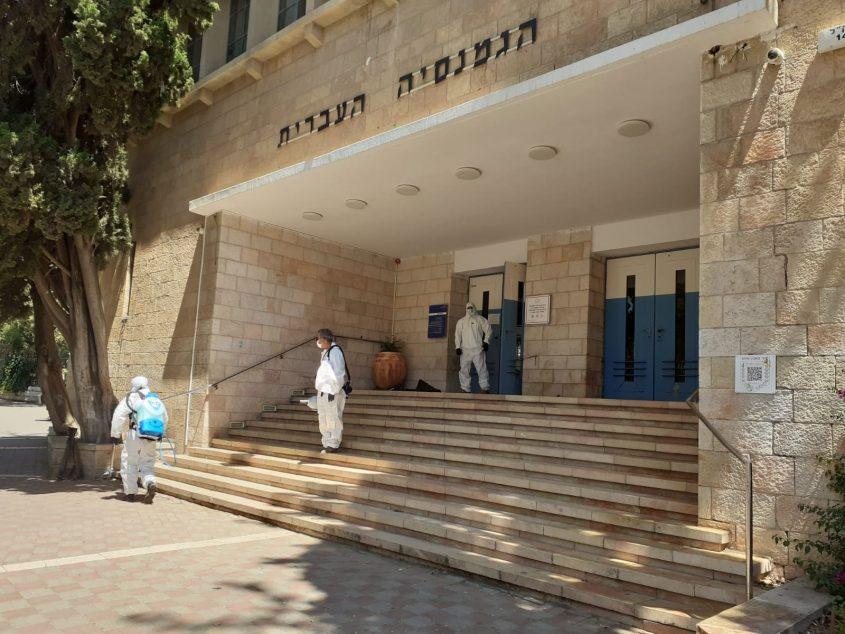 עבודות החיטוי שבוצעו בתיכון הגמנסיה העברית (צילום: דוברות עיריית ירושלים)
