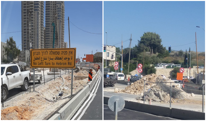 """העבודות באזור צומת משה ברעם-דרך חברון (צילומים: יפעת ראובן, יח""""צ)"""