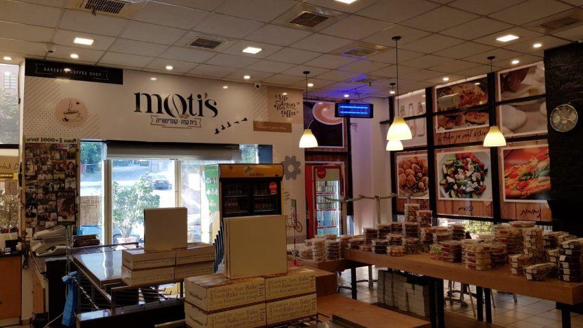 """בית הקפה והקונדיטוריה """"מוטי'ס"""" (צילום: באדיבות מוטי'ס)"""