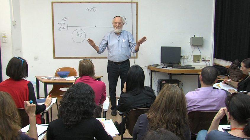 בני גל, אימון יהודי (צילום: אולפני אתרוג)